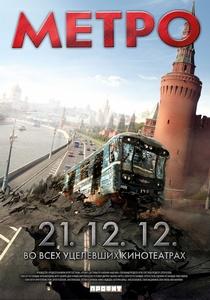 Metro (Subwave) FRENCH DVDRIP 2013