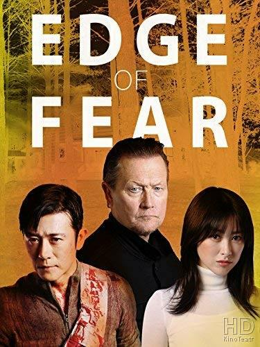 Edge of Fear FRENCH WEBRIP 2018