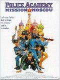 Police Academy (1 à 7) DVDRIP FRENCH 1994