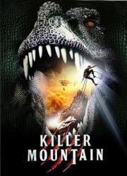 Les Roches maudites (Killer Mountain) FRENCH DVDRIP 2013