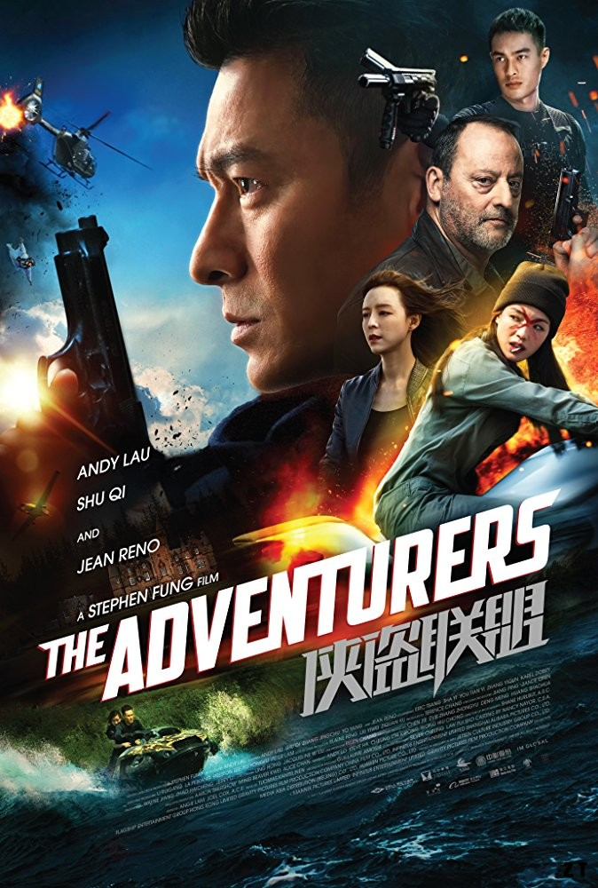 The Adventurers FRENCH BluRay 720p 2018