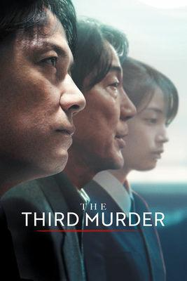 The Third Murder FRENCH WEBRIP 1080p 2018
