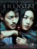 Shinobi FRENCH DVDRIP 2007