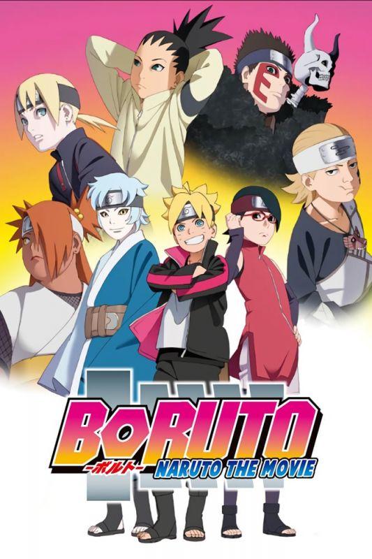 Boruto : Naruto, le film FRENCH HDLight 1080p 2015