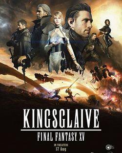 Kingsglaive: Final Fantasy XV FRENCH DVDRIP 2016