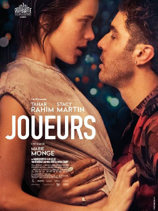 Joueurs FRENCH WEBRIP 2018