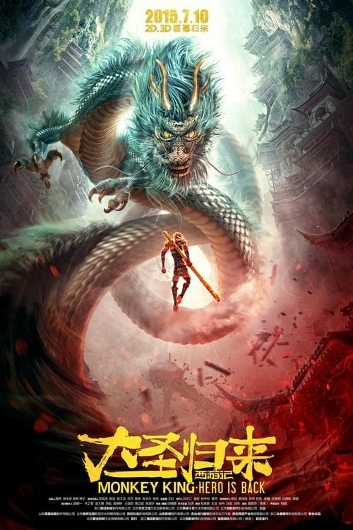 Monkey King: Hero Is Back FRENCH WEBRIP 720p 2018