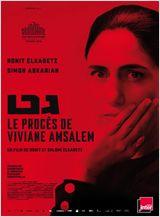 Le procès de Viviane Amsalem FRENCH DVDRIP x264 2014