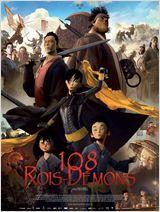 108 Rois-Démons FRENCH DVDRIP 2015