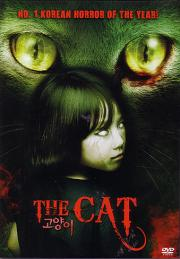 The Cat FRENCH DVDRIP 2012
