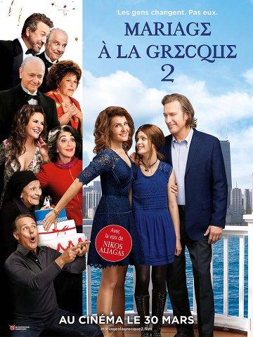 Mariage à la grecque 2 FRENCH DVDRIP 2016