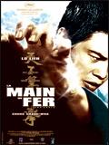 La Main de fer FRENCH DVDRIP 2005
