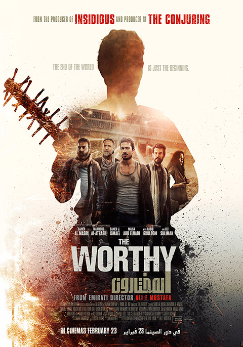The Worthy FRENCH WEBRIP 2017