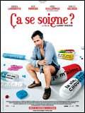 Ca se soigne ? FRENCH DVDRIP 2008