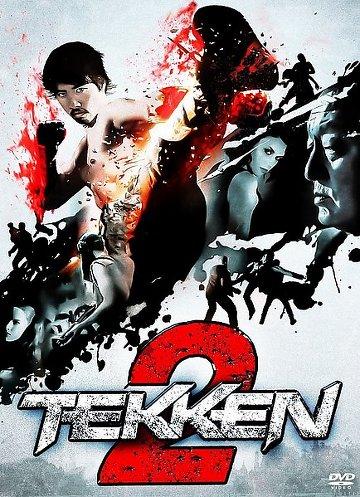 Tekken: Kazuya's Revenge FRENCH DVDRIP 2015