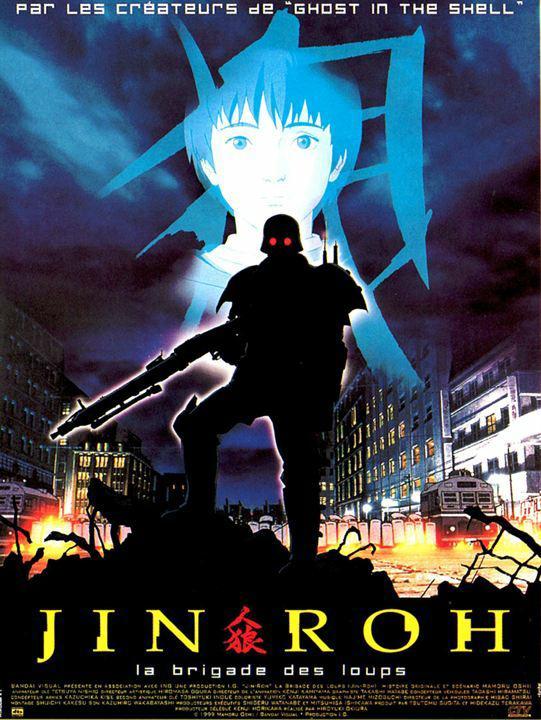 Jin Roh, la brigade des loups FRENCH HDlight 1080p 1999
