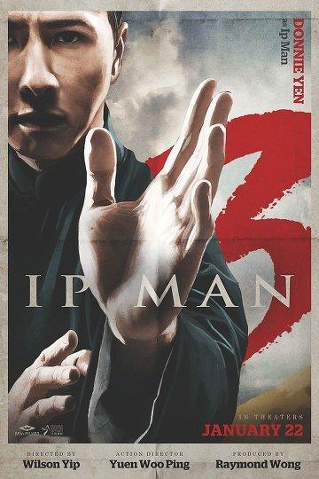 Ip Man 3 VOSTFR DVDRIP 2016