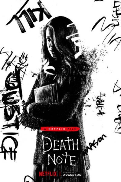 Death Note FRENCH WEBRIP x264 2017