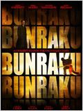 Bunraku FRENCH DVDRIP 1CD 2011