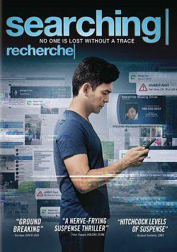 Searching - Portée disparue FRENCH DVDRIP 2018