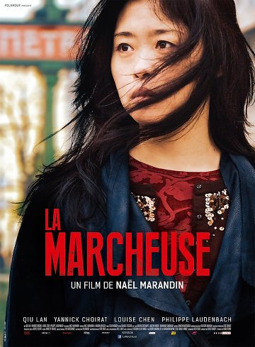 La Marcheuse FRENCH DVDRIP 2016
