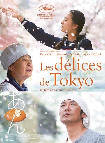 Les Délices de Tokyo VOSTFR DVDRIP 2016
