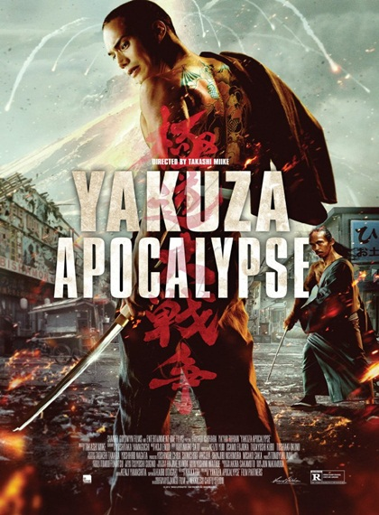 Yakuza Apocalypse FRENCH WEBRIP 720p 2017