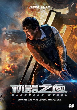 Bleeding Steel TRUEFRENCH DVDRIP 2019