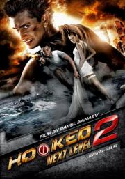 Hooked 2 FRENCH DVDRIP 2012