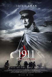 1911 : Révolution FRENCH DVDRIP 2012