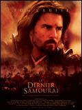 Le Dernier samouraï DVDRIP FRENCH 2004