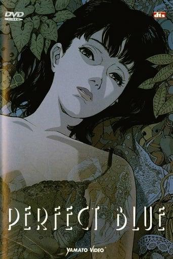 Perfect blue FRENCH HDlight 1080p 1997