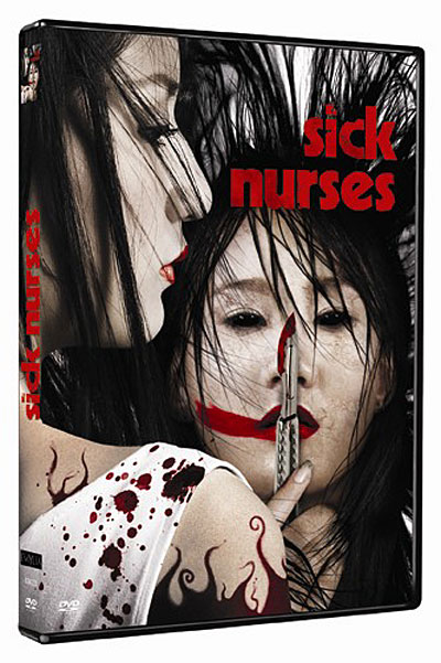 Sick Nurses DVDRIP FRENCH 2009