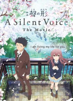 Silent Voice FRENCH BluRay 720p 2018