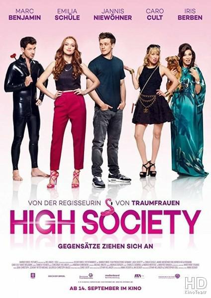 High Society FRENCH WEBRIP 2018