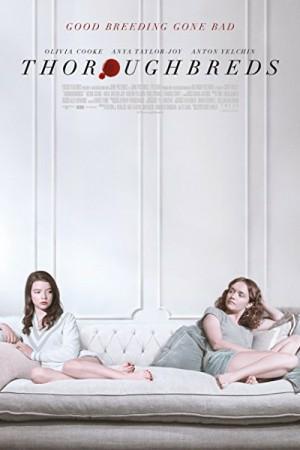 Pur sang (Thoroughbreds) FRENCH DVDRIP 2018