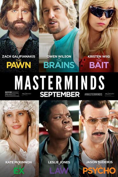 Les Cerveaux (Masterminds) TRUEFRENCH DVDRIP 2017