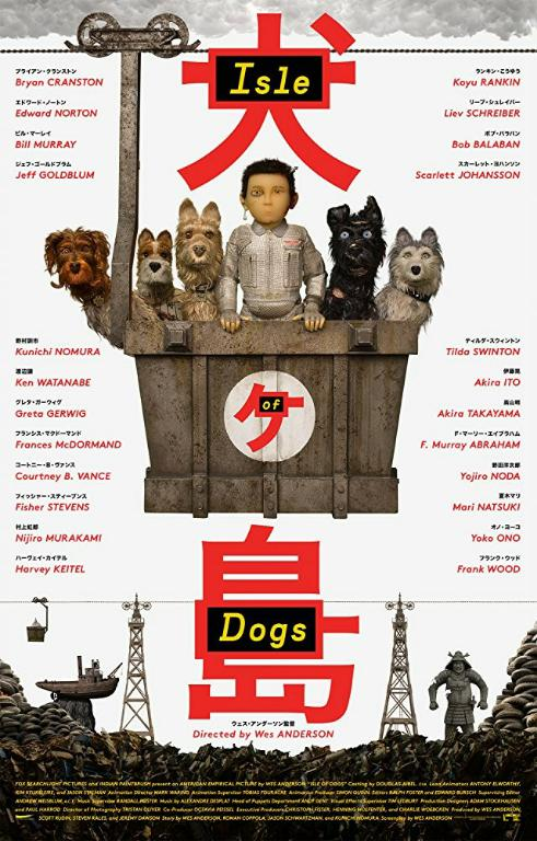 L'Île aux chiens FRENCH BluRay 1080p 2018