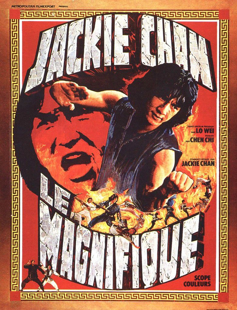 Le Magnifique FRENCH HDLight 1080p 1978