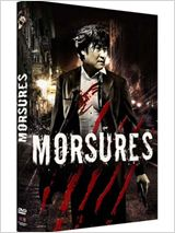 Morsures (Howling) FRENCH DVDRIP 2013