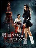 Vampire Girl vs Frankenstein Girl FRENCH DVDRIP 2011