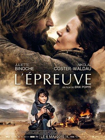 L'Epreuve FRENCH DVDRIP 2015