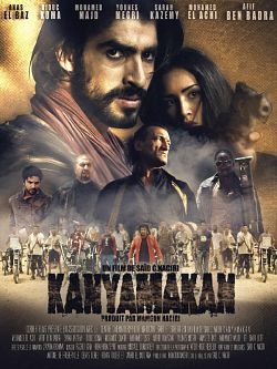 Kanyamakan FRENCH DVDRIP 2015