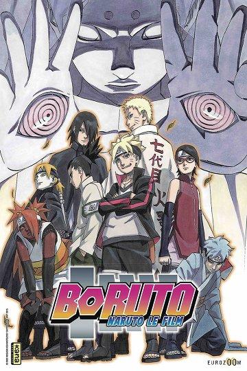 Boruto : Naruto, le film FRENCH BluRay 720p 2016