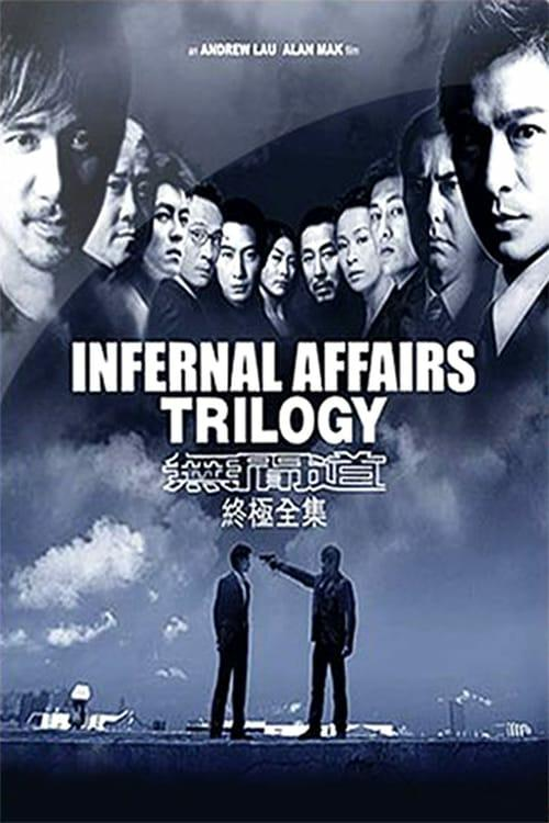 Infernal Affairs (Trilogie) FRENCH DVDRIP 2002-2006