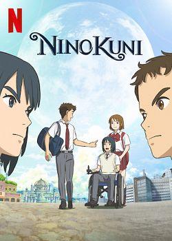 Ninokuni FRENCH WEBRIP 1080p 2020