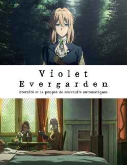 Violet Evergarden : FRENCH WEBRIP 2020