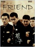 Friend FRENCH DVDRIP 2011