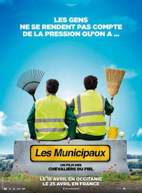 Les Municipaux, ces héros FRENCH WEBRIP 2018