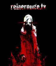 La Reine Rouge FRENCH DVDRIP 2012